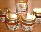 山田養蜂場ハチミツセット